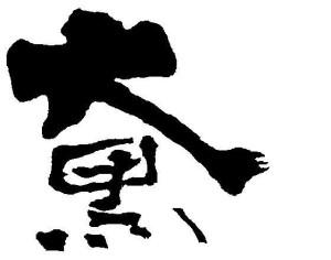 logo-kanj